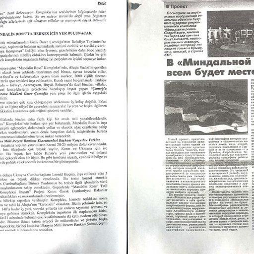 2002 Temmuz Ukrayna Yerel Gazete